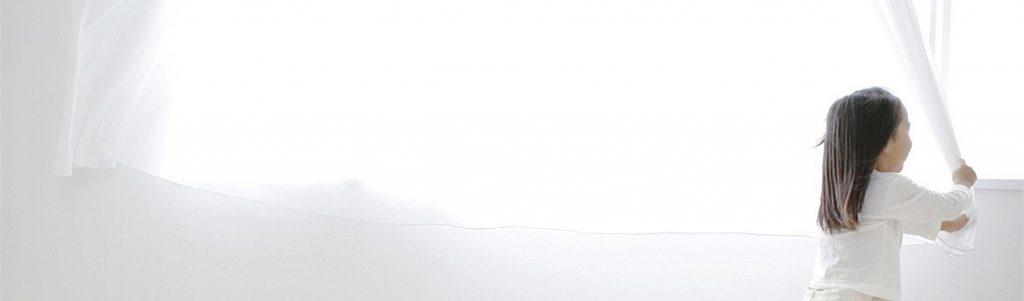 Menuiserie bois – 95 – bezons – val doise